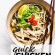 titled image (and shown in a bowl): Quick Chicken Pho Gluten Free